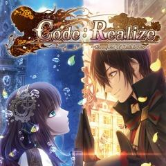 Code: Realize ~Bouquet of Rainbows~ (2018)