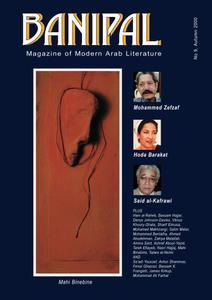 Banipal - Issue 9 - Autumn 2000