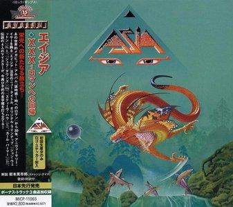 Asia - XXX (2012) [Japanese Ed.]