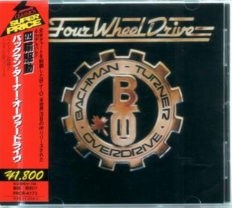 Bachman-Turner Overdrive - Four Wheel Drive (1975) {1995, Japan Early Press}