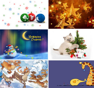 Wallpapers New Year and Christmas Pack #6