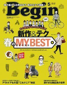 Begin ビギン - 5月 2017