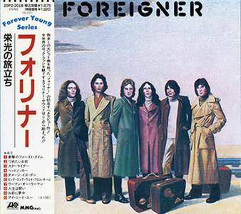Foreigner - Foreigner (1977) [Warner 20P2-2018, Japan]