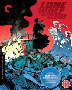 Lone Wolf and Cub: Baby Cart at the River Styx (1972) [Criterion Collection]