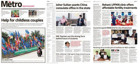 The Star Malaysia - Metro South & East – 04 April 2018