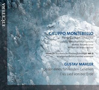 Gruppo Montebello - Mahler: Verein für musikalische Privataufführungen, Vol. 5 - Arrangements for Chamber Ensemble (2019)