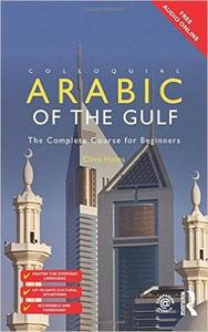 Colloquial Arabic of the Gulf (2nd edition)