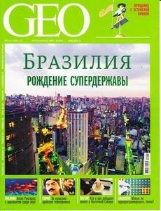GEO (2011 No.01) Russia