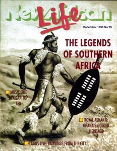 New African - Life Supplement No. 29