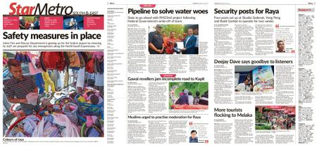 The Star Malaysia - Metro South & East – 03 June 2019