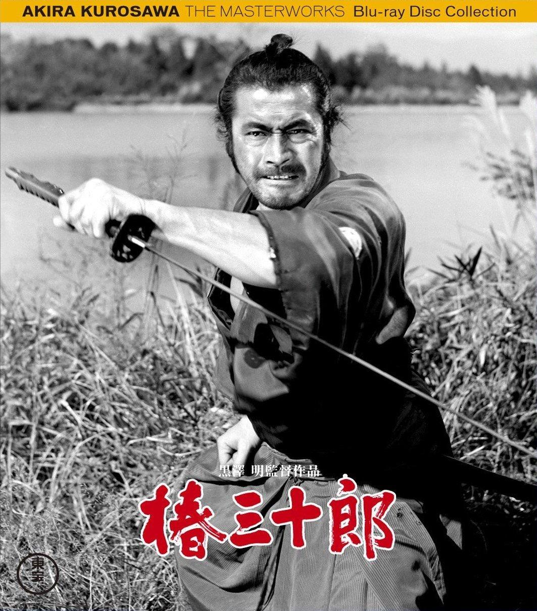 Akira Kurosawa - Tsubaki Sanjûrô (1962) aka Sanjuro