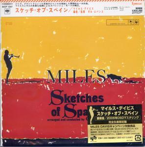 Miles Davis - Sketches Of Spain (1960) {2006 DSD Japan Mini LP Edition, Analog Collection, SICP 1207}