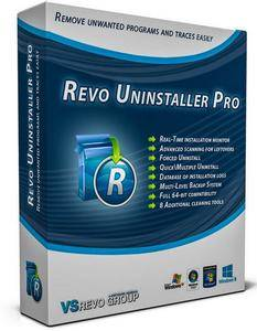 Revo Uninstaller Pro 4.1.5 Multilingual + Portable