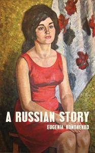 «A Russian Story» by Eugenia Kononenko