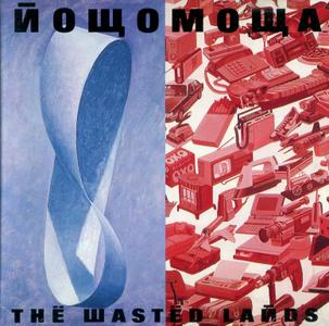 Nowomowa (Phil Manzanera) - The Wasted Lands (1988) {1989, Japan 1st Press}
