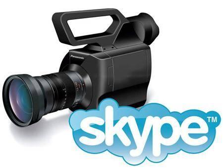 Evaer Video Recorder for Skype 1.8.2.1