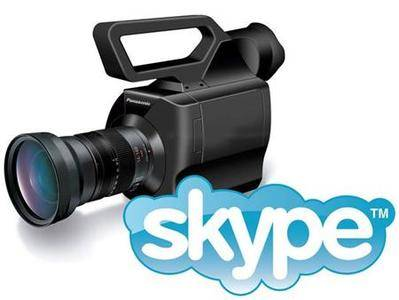 Evaer Video Recorder for Skype 1.7.12.31