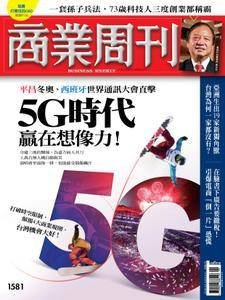 Business Weekly 商業周刊 - 28 二月 2018
