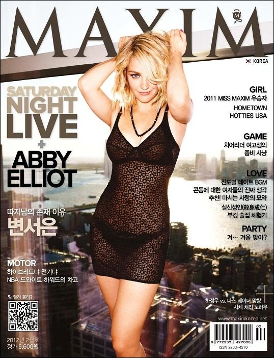 Maxim Korea - February 2012