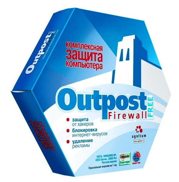Outpost Firewall Free 2009 6.51 Build 2725.10028