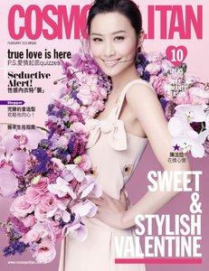 Cosmopolitan Hong Kong - February 2016