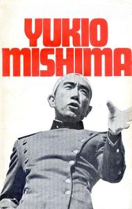 BBC Arena - The Strange Case of Yukio Mishima (1985)