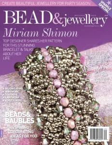 Bead & Jewellery - Winter Special 2017