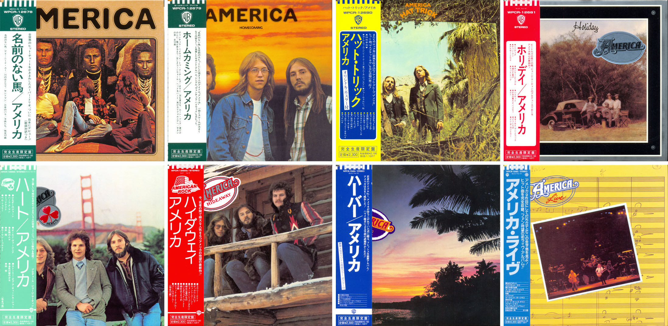 America - Albums Collection 1971-1977 (8CD) Japanese