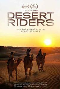 Desert Riders (2011)