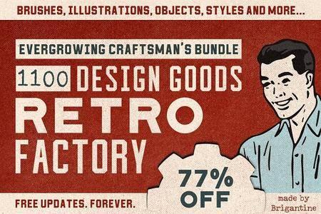 CreativeMarket - Retro Factory Bundle