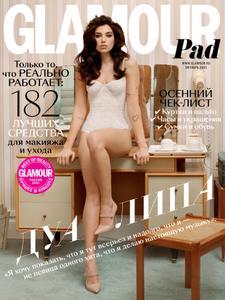 Glamour Russia - Октябрь 2021