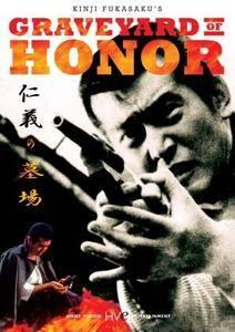 Graveyard of Honor / Jingi no hakaba (1975)