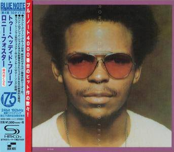 Ronnie Foster - Two Headed Freap (1972) {Blue Note Japan SHM-CD UCCQ-5055 rel 2014} (24-192 remaster)