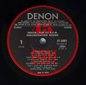 Denon 45 RPM Demonstration LP (1978) 24-Bit/96-kHz vinyl rip