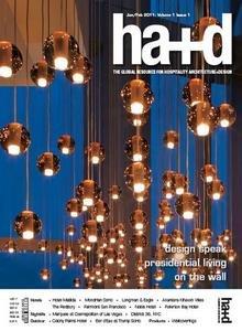 Hospitality Architecture+Design - January/February 2011