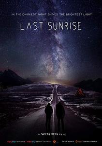 Last Sunrise (2019)