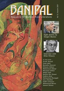 Banipal - Issue 12 - Autumn 2001