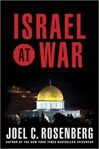 Israel at War (repost)