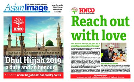 Asian Image – August 2019
