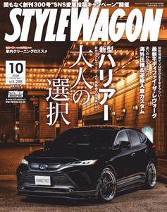 Style Wagon - 9月 16, 2020