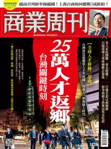 Business Weekly 商業周刊 - 28 十二月 2020