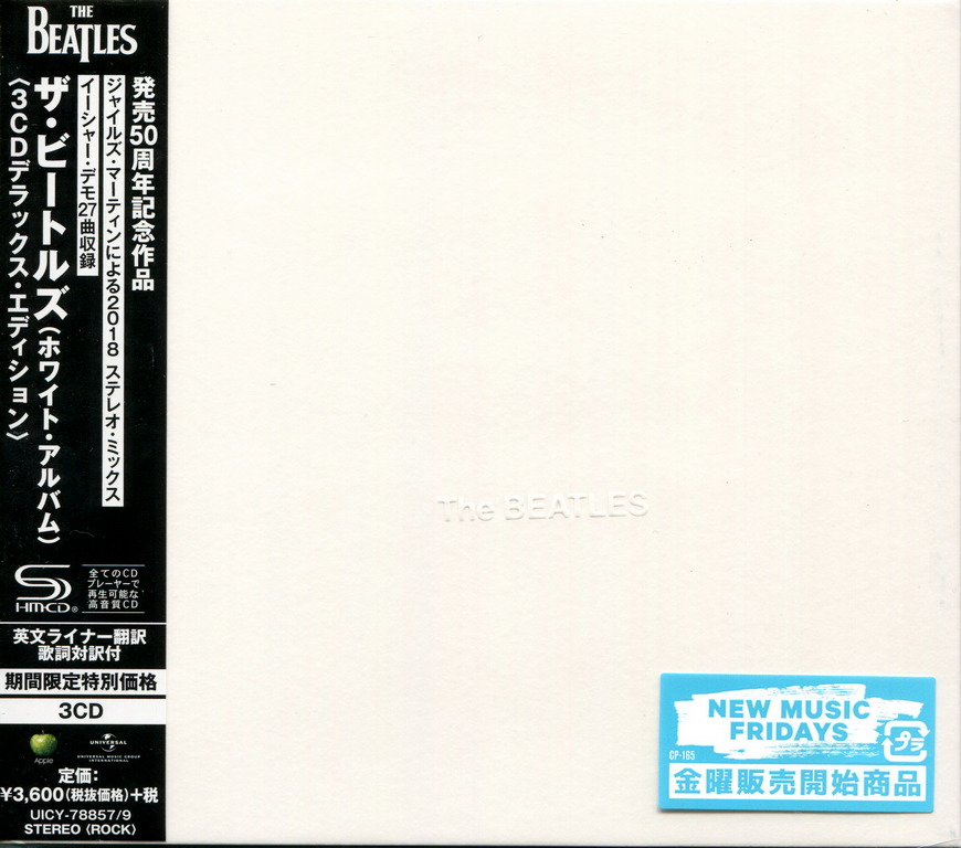 The Beatles - The Beatles (White Album) (1968) {2018, 3CD Box Set, 50th Anniversary Deluxe Edition, Japan}