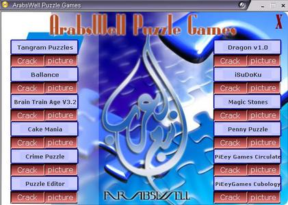 ArabsWell Puzzle Games AIO