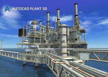 Autodesk AutoCAD Plant 3D 2018 (x64) ISO