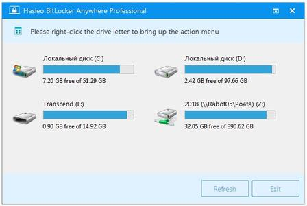 Hasleo BitLocker Anywhere 6.1
