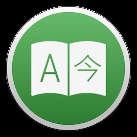 Translatium 7.7.1