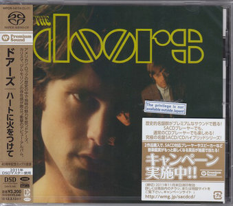 The Doors - The Doors (1967) [Japanese Reissue 2011] MCH PS3 ISO + Hi-Res FLAC