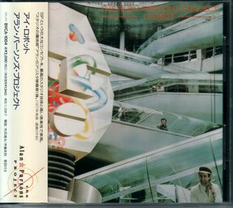 The Alan Parsons Project - I Robot (1977) {1993, Japanese Reissue}