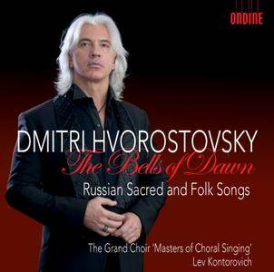 Dmitri Hvorostovsky - The Bells of Dawn: Russian Sacred and Folk Songs (2014)