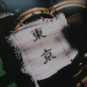 VA - Midnight in Tokyo Vol. 1 (2018)